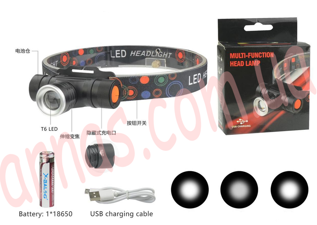Аккумуляторный фонарь WD-128 (5808)