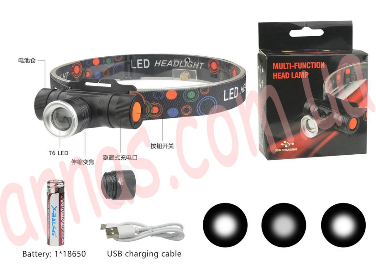 Акумуляторний ліхтар WD-128 (5808)