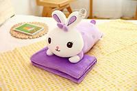 Плед игрушка подушка 3в1 | Игрушка детский плед | Игрушки-Подушки | Мягкая игрушка зайчик