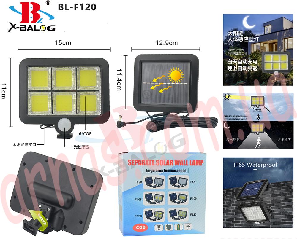 Світильник Solar Lamp F-120-6COB