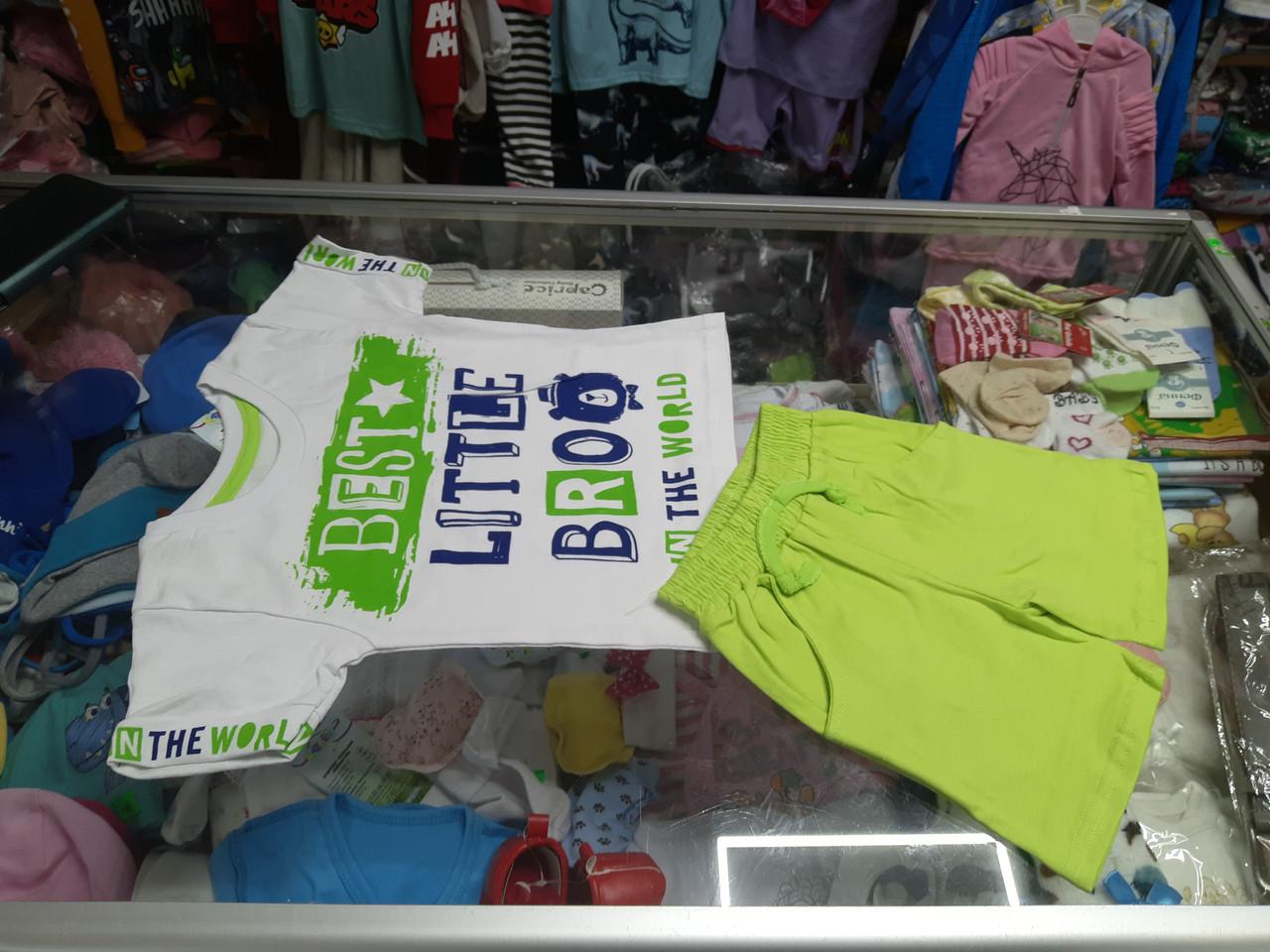 Костюм дитячий літній для хлопчика футболка і шорти р. 74 -92