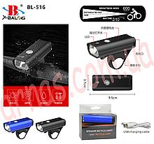Ліхтар велосипедний BL-B516 акумуляторний