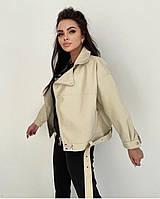 Женская  куртка  косуха  из эко-кожи (Фабричный Китай) молочный, 42-44