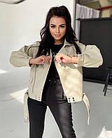 Женская  куртка  косуха  из эко-кожи (Фабричный Китай) молочный, 44-46