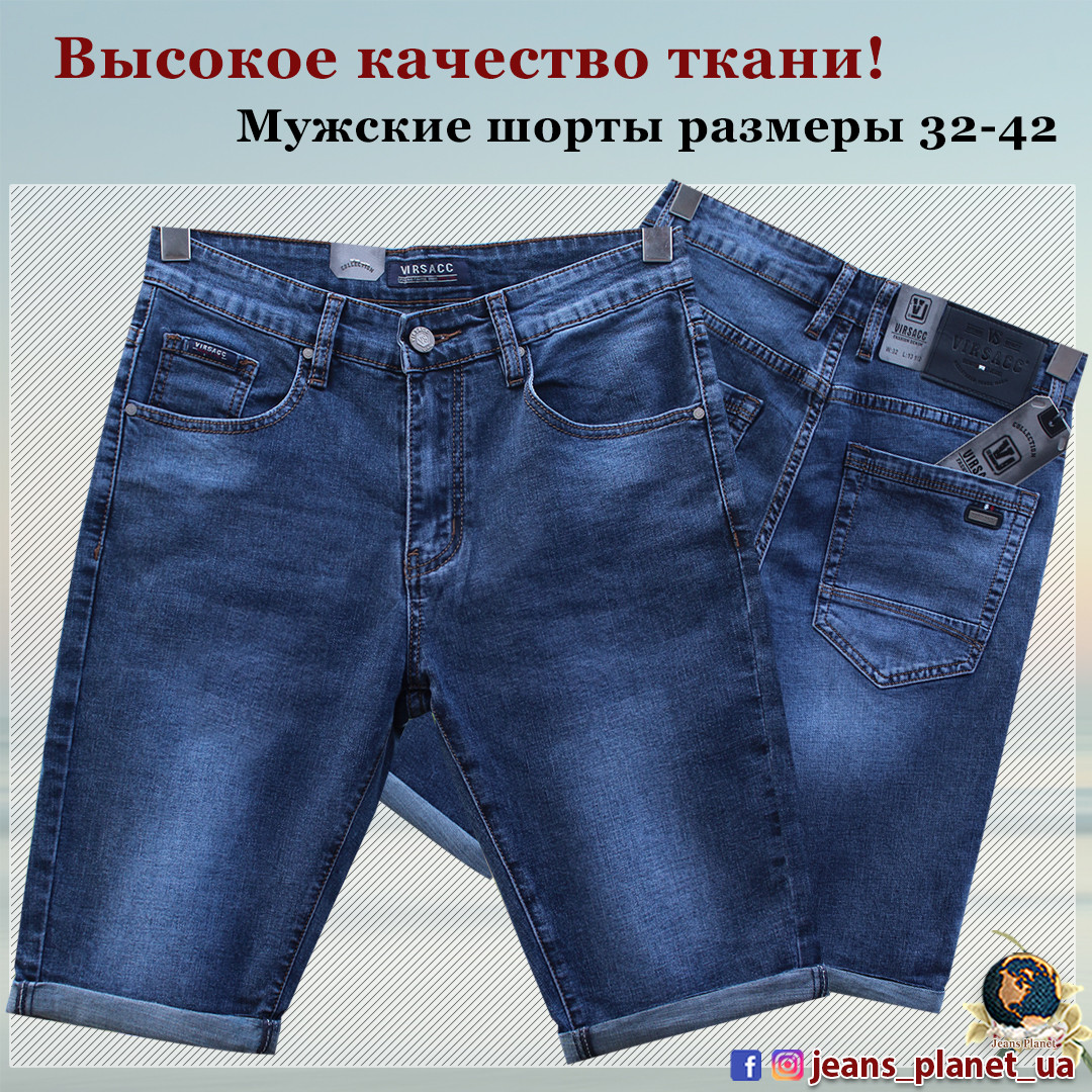 Качественные мужские джинсовые шорты Versacс тёмно-синего цвета
