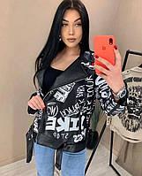 Женская  куртка  Косуха  с  надписями из  эко-кожи (Фабричный  Китай)