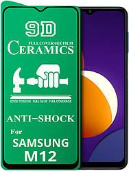 Керамическое стекло Ceramics Samsung Galaxy M12 M127 (гибкое 9D)