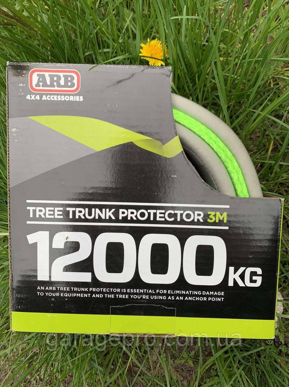 Охват для дерева (корозащита) ARB 12000кг (3 метра)