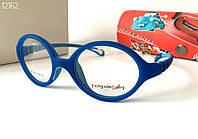 Гибкая безопасная оправа для малышей на силиконовой пружине Penguin Baby 62204 синяя