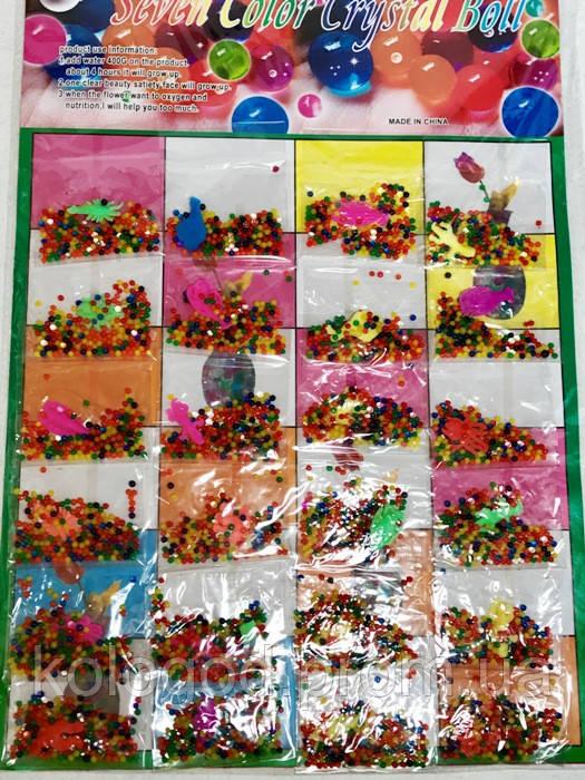 Гідрогель декоративний Аквагрунт для Рослин Різнокольорові Кульки Ростуть у Воді в Упаковці 24 шт