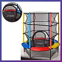 Батут для детей для дома с защитной сеткой Profi MS 3229