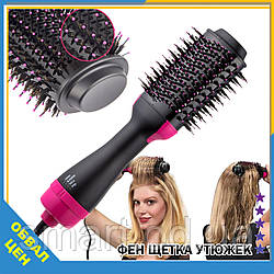 Фен Щітка для волосся Утюжок Випрямляч Плойка Кудрі One Step Hair Dryer and Styler 3 в 1 PR4
