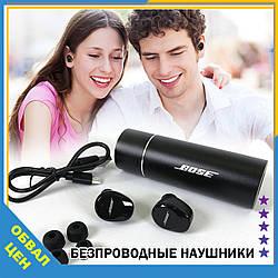 Бездротова гарнітура BOSE Soundsport Free Sky компактні навушники з кейсом для зарядки босе блютуз bluetooth