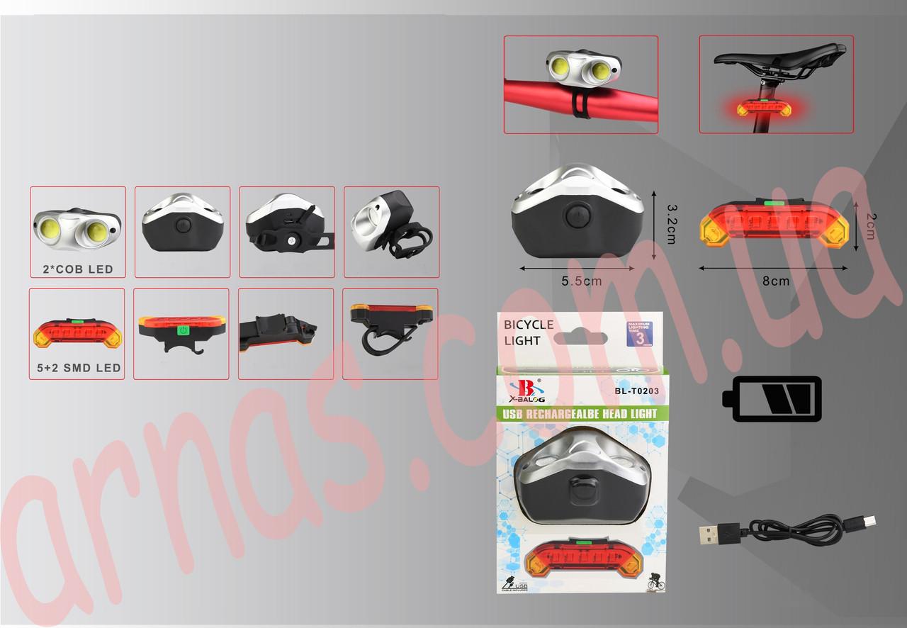Фонарь велосипедный передний и задний свет QX-T0203 аккумуляторный