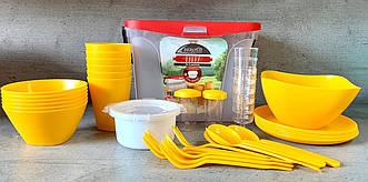 Набір для пікніка багаторазовий 6 персон 40 предметів Party (Сонячний) (Berossi)