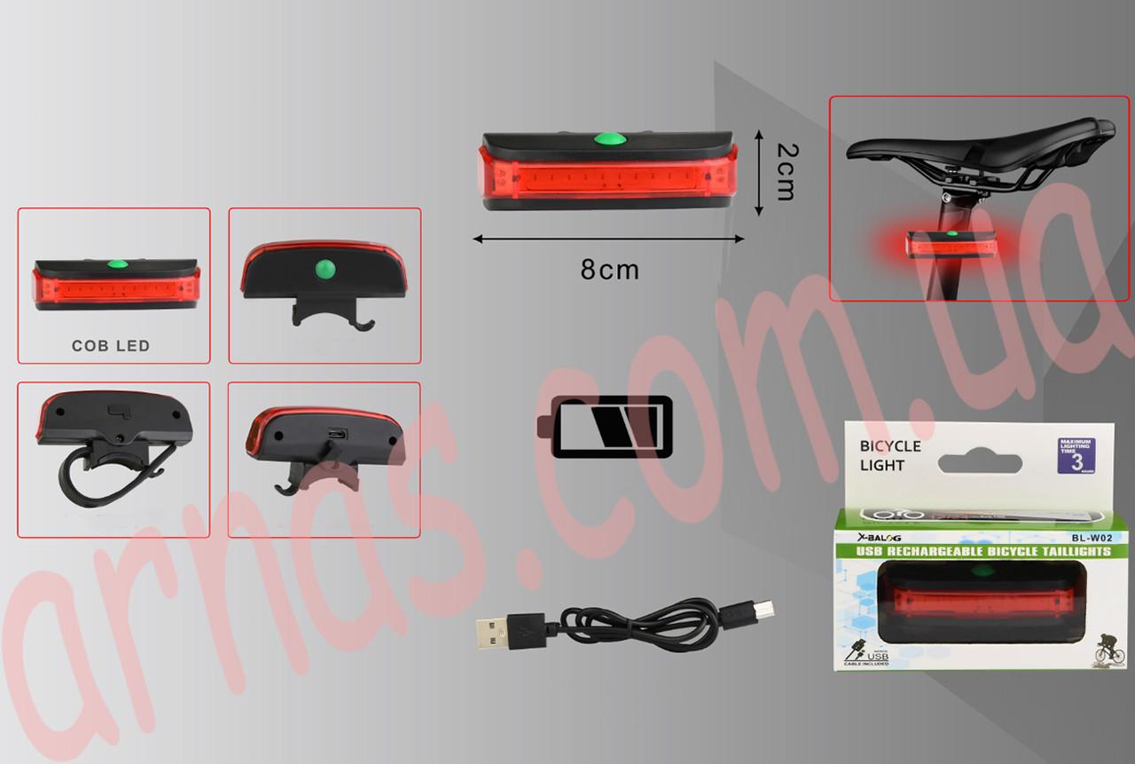 Фонарь велосипедный задний свет стоп QX-W02 аккумуляторный