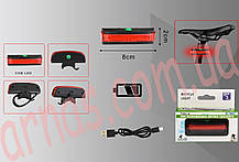Ліхтар велосипедний задній світло стоп QX-W02 акумуляторний