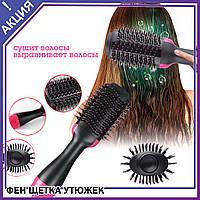 Фен Щітка для волосся Утюжок Випрямляч Плойка Кудрі One Step Hair Dryer and Styler 3 в 1 PR4, фото 1