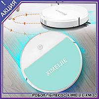 Робот-пилосос XIMEIJIE XM30 сухе прибирання компактний потужний автоматичний для всіх покриттів з пилозбірником