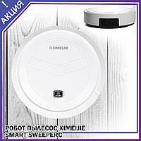 Робот пилосос XIMEIJIE smart sweeperс функцією сухого прибирання будинку потужний розумний пилосос 23 см бездротової, фото 1