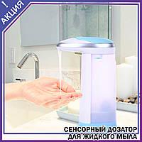 Диспенсер для миючого засобу SOAP PUMP SPONGE CADDY дозатор настільний органайзер кошти для миття посуду