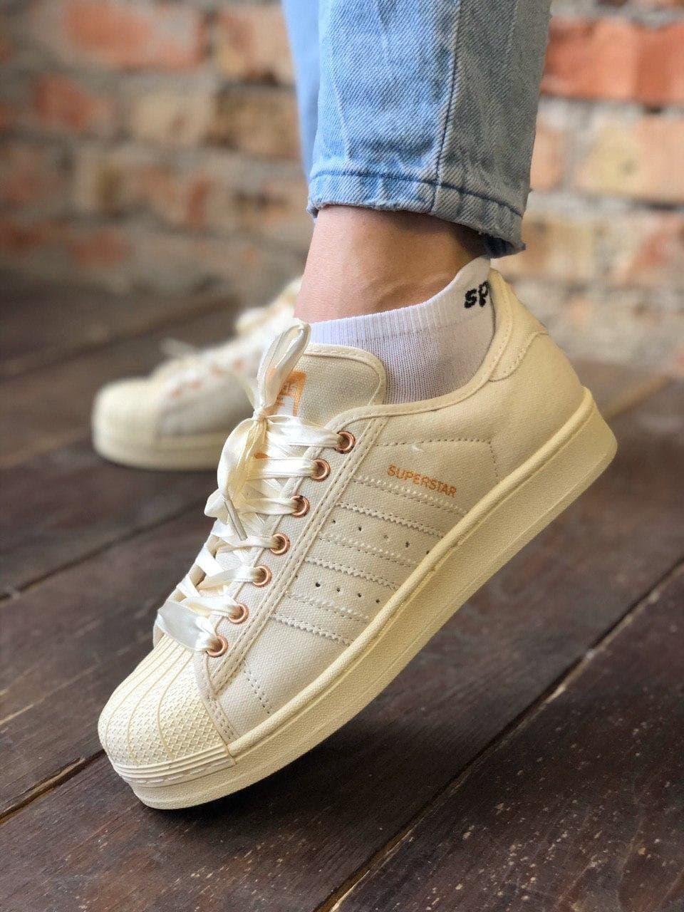 Жіночі кросівки Superstar Beige