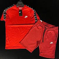 Чоловічий спортивний костюм (футболка і шорти) Nike Dorset Naga