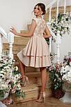 Платье Лилия б/р, фото 4