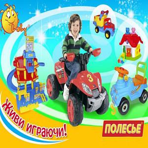 Детские игрушки ПОЛЕСЬЕ