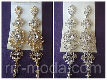 Элитные свадебные украшения, серьги от прямого поставщика оптом из Китая 766