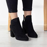 Ботильоны женские Fashion Callie 2514 36 размер 23,5 см Черный