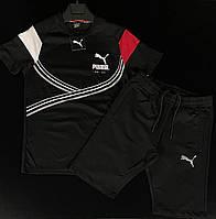 Чоловічий спортивний костюм (футболка і шорти) Puma Moruga Scorpion
