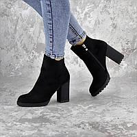 Ботильоны женские Fashion Goliath 2281 37 размер 24 см Черный
