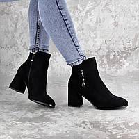 Ботильоны женские Fashion Levi 2319 38 размер 24,5 см Черный