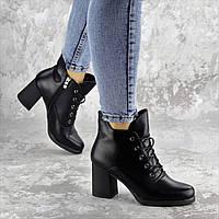 Ботильоны женские Fashion Lina 2316 37 размер 24 см Черный