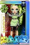 Лялька Мосту Хай Джейд Хантер Cheerleader - Rainbow High Cheer Jade Hunter Green Cheerleader 572060EUC Оригінал, фото 2