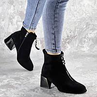 Ботильоны женские Fashion Specks 2403 38 размер 24,5 см Черный