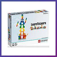 Блочный конструктор Лего Оригинал для мальчиков и девочек от 5 лет - Lego Education Learn To Learn