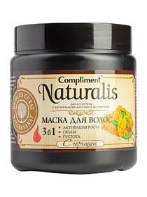 Маска для волос с горчицей 3 в 1 - активация роста, объем, густота 3 в 1 Compliment Naturalis 500 мл.