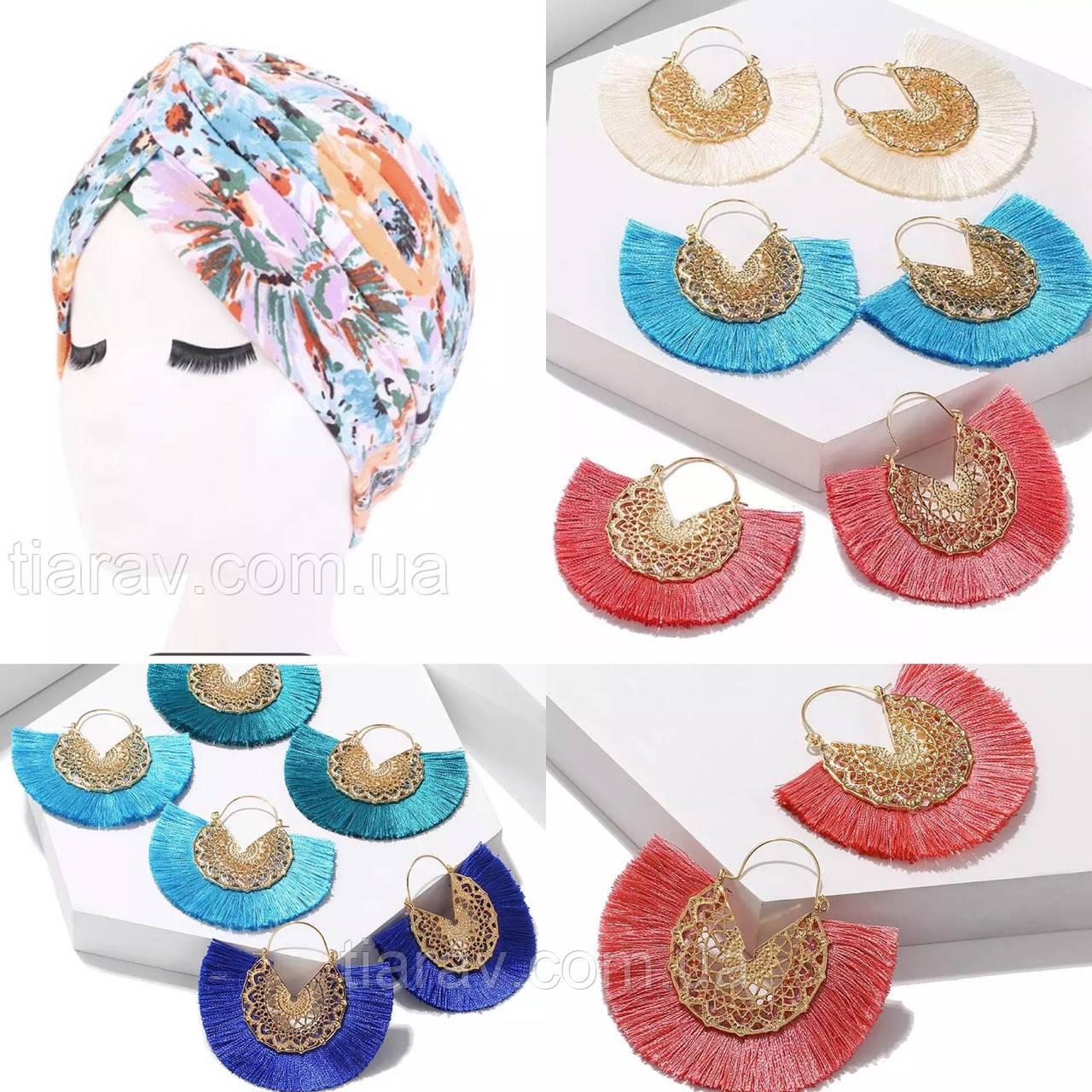 Тюрбан річний , шапка чалма і сережки , набір аксесуарів
