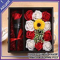 Подарочный набор мыла из роз в форме розы оригинальный подарок сувенирное на 8 марта 8 марта любимым бокс