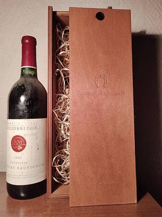 Вино 1992 року Woodbridge США California, фото 2