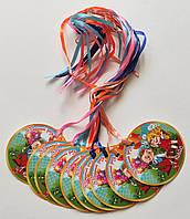 Набір картонних медальок зі стрічками «Перший раз у 1 клас» (10 штук) (Фаріон)
