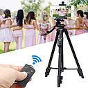 Штатив телескопічний з пультом дистанційного керування професійний для камери і телефону трипод VCT 5208, фото 4