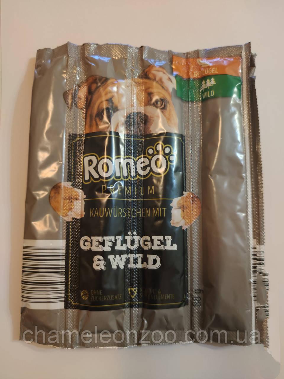 Стики Romeo Dog geflugel & wild (дикая птица) 88гр 8 штук