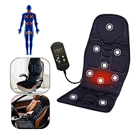 Массажная вибрационная накидка в авто на кресло Massage Robotic Cushion/ массажер в машину / массажный коврик