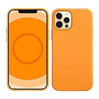 Original Silicone Case MagSafe iPhone 12 / 12 Pro (с анимацией) Kumquat