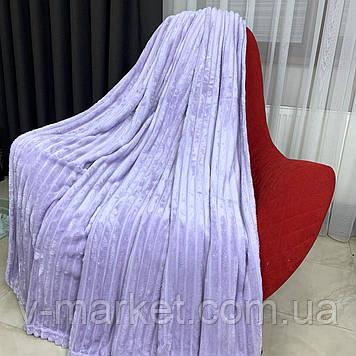 "Плед покрывало цвета лаванда полоса ""Шарпей"" евро размер, 200/220 см"