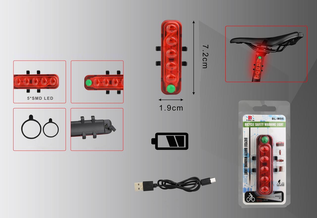 Фонарь велосипедный задний свет стоп QX-W05 аккумуляторный