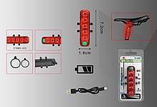 Ліхтар велосипедний задній світло стоп QX-W05 акумуляторний